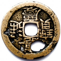 MONEDA VECHE, CHINA, BRONZ !, Asia, An: 1800