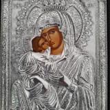 Icoana Ortodoxa deosebita din argint masiv 925 - Maica Domnului si Iisus Hristos