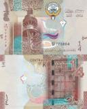 Kuweit 1/4 Dinar 2014 UNC