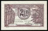 Y272 ROMANIA 2 LEI 1938  UNC NECIRCULATA