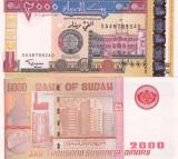 Sudan 2 000 Pounds 2002 UNC