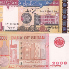 Sudan 2 000 Pounds 2002 UNC - bancnota africa