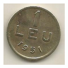 ROMANIA 1 LEU 1951 [02] CUPRU - NICHEL, livrare in cartonas - Moneda Romania