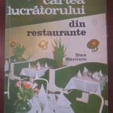 Cartea lucratorului din restaurante