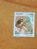 EGIPT 1988 – COSTUM NATIONAL, timbru nestampilat D11
