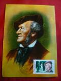 Maxima - Muzica - Richard Wagner - Romania 1983