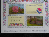 Bloc timbre flora flori plante Franta nestampilate timbre filatelice postale, Nestampilat