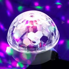 Glob disco lumini laser Dmx - Lumini club
