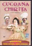 Cucoana Chirita, DVD, Altele, productii romanesti