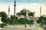 CP Z515 -CONSTANTINOPLE(CONSTANTINOPOL)-MOSQUEE STE. SOPHIE -TURCIA