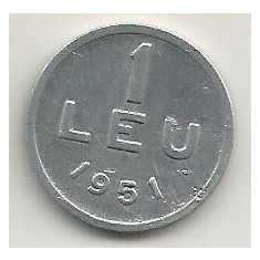 ROMANIA 1 LEU 1951 [7] livrare in cartonas - Moneda Romania, Aluminiu