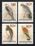 BOPHUTHATSWANA, AFRICA DE SUD 1989 - PASARI DE PRADA - SERIE DE 4 TIMBRE - NESTAMPILATA - MNH / pasari304