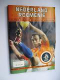 Olanda - Romania (24 martie 2004)