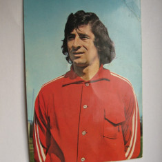 Dinamo Bucuresti / carte postala Cornel Dinu