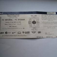 Bilet de meci FC Viitorul -Steaua Bucuresti (31 iulie 2016) - Bilet meci