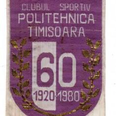 FANION EMBLEMA POLITEHNICA TIMISOARA ANIVERSARE 60 ANI 1920-1980