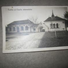 Cp vechi 3 buc lot scoala de fete arad cp13 - Carte Postala Crisana 1904-1918, Necirculata, Printata