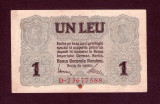 1 LEU 1917  APROAPE NECIRCULATA .  BANCA GENERALA ROMANA  . OCUPATIA GERMANA BGR