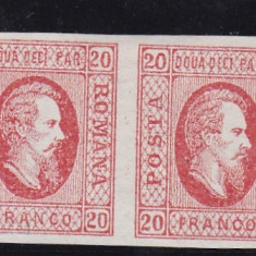 ROMANIA 1865 LP 17 CUZA EFIGIA IN OVAL FARA GUMA PERECHE POINCON L.PASCANU - Timbre Romania, Nestampilat