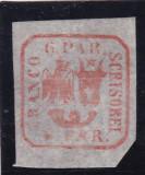 ROMANIA 1864 LP 12 PRINCIPATELE UNITE EM II 6 PAR. ROSU GUMA ORIGINALA, Nestampilat