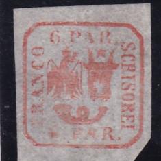 ROMANIA 1864 LP 12 PRINCIPATELE UNITE EM II 6 PAR. ROSU GUMA ORIGINALA - Timbre Romania, Nestampilat