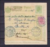 ROMANIA 1907, MANDAT POSTAL SLANIC PRAHOVA  - CONSTANTA  TIMBRE  SPIC  DE  GRAU, Stampilat