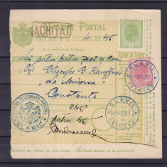 ROMANIA 1907, MANDAT POSTAL SLANIC PRAHOVA - CONSTANTA TIMBRE SPIC DE GRAU - Timbre Romania, Stampilat