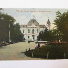 Carte postala necirculata Targoviste-Primaria anii 1910 - Carte Postala Muntenia dupa 1918, Printata