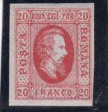 ROMANIA 1865  LP 17  A. I. CUZA  EFIGIA  DOMNITORULUI  IN OVAL  GUMA  ORIGINALA, Nestampilat