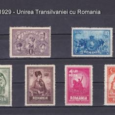 1929 - Unirea Transilvaniei cu Romania - serie completa nestampilata - Timbre Romania, Sarbatori