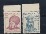 ROMANIA 1944 serie neuzata Cercul Iesenilor Stefan cel Mare & Vasile Lupu MNH, Nestampilat