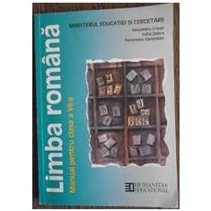 Limba română - Manual pentru clasa a VII-a - Manual scolar humanitas, Clasa 7