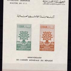 Liban 1960 anul refugiatilor MI bl.20 MNH w46 - Timbre straine, Nestampilat
