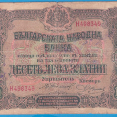 (1) BANCNOTA BULGARIA - 10 LEVA 1917, STAMPILA DE OCUPATIE GERMANA - MAI RARA