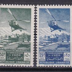 Liban 1949 elicopter aviatie UPU MI 411-12 PA MNH w46 - Timbre straine, Nestampilat