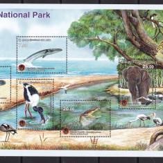 Sri Lanka 2016 fauna kleib. MNH w46 - Timbre straine, Nestampilat