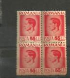ROMANIA 1945 -  EROARE PUNCT ROSU SUB 55, bloc de 4 nestampilat, F133