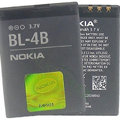 Acumulator Nokia 5000 7500  2630  cod BL-4B  Bulk