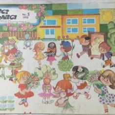 REVISTA ARICI POGONICI NR. 5/1976:Calin Gruia/M.Beniuc/V.Tulbure/Livia Rusz+ - Revista scolara