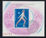 Romania 1979 colita nedantelata gimnastica Berchtesgaden stampila prima zi FFB