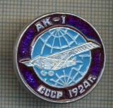 ZET1458 INSIGNA  AVIATIE - AK-I  -CCCP 1924 -STAREA CARE SE VEDE