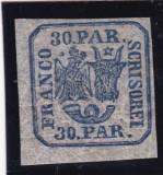 ROMANIA 1864 LP 13 PRINCIPATELE UNITE EM II 30 PAR. ALBASTRU  POINCON L.PASCANU, Nestampilat