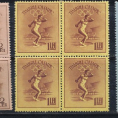 ROMANIA anii 1950 Timbru Olimpic atletism discobol 3 blocuri de 4 neuzate MNH - Timbre Romania, Sport, Nestampilat