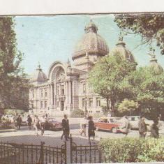 bnk cld Calendar de buzunar 1976 - CEC