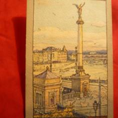 Ilustrata litografie - Praga, inc.sec.XX, Necirculata, Printata