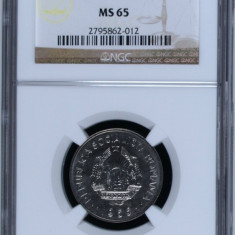 1 LEU 1966 MS 65 NGC - MONEDA DE COLECTIE - Moneda Romania
