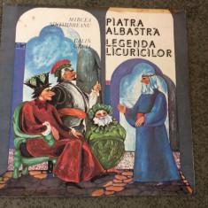 Piatra Albastra Legenda Licuricilor sintimbreanu gruia disc vinyl lp povesti - Muzica pentru copii electrecord, VINIL