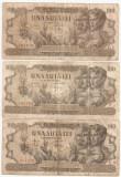 ROMANIA 100 LEI IUNIE, AUGUST, DECEMBRIE 1947 U