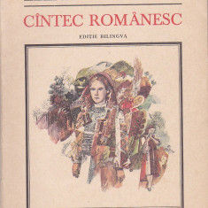 ELENA VACARESCU - CANTEC ROMANESC (ED. BILINGVA ROMANA - FRANCEZA) ILUSTRATII - Carte poezie copii