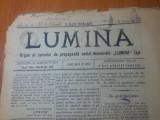 """ziarul lumina 15 octombrie 1897-articolul """" greva din iasi """""""